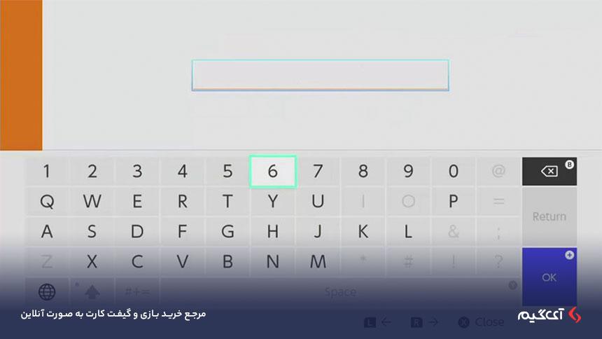 کد دیجیتال