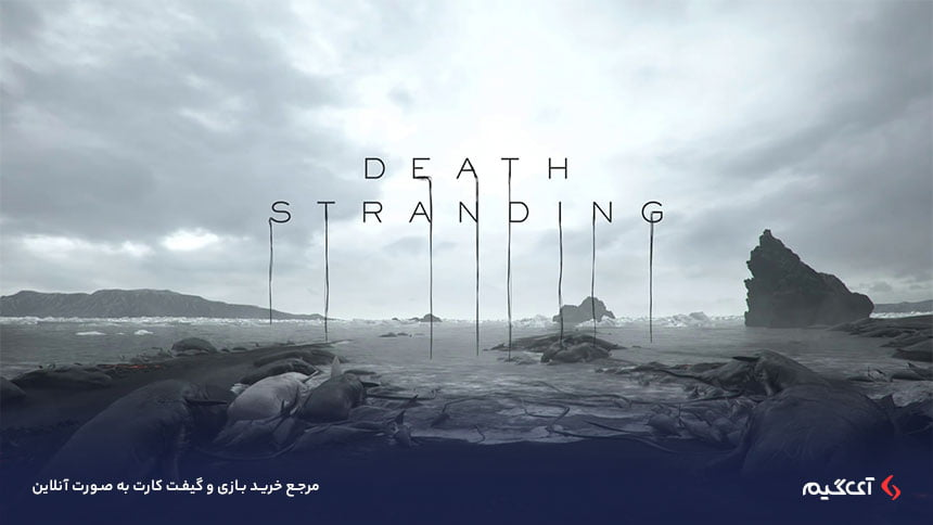 کاور بازی death stranding