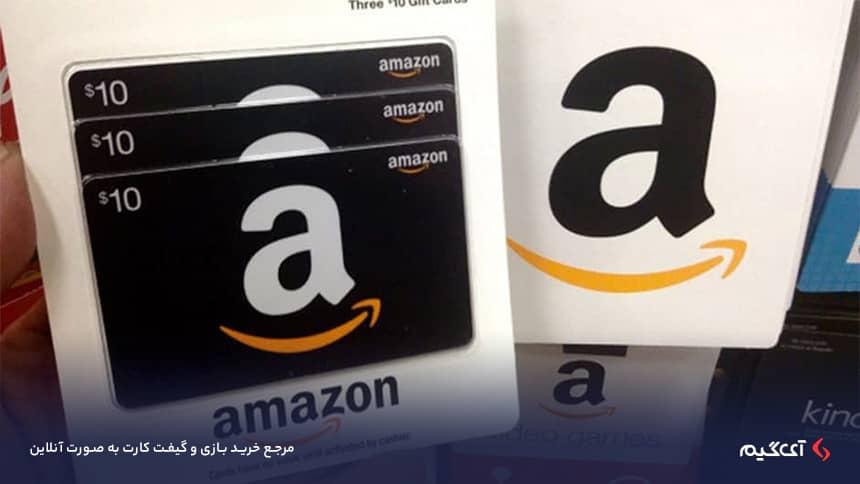 مبلغ Amazon Gift Card در ایران