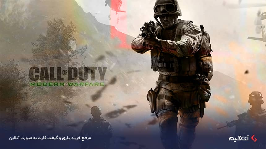 خرید بازی Call of Duty Modern Warfare