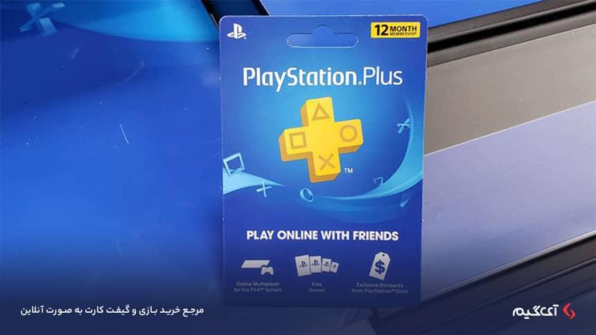 عضویت در Playstation Plus