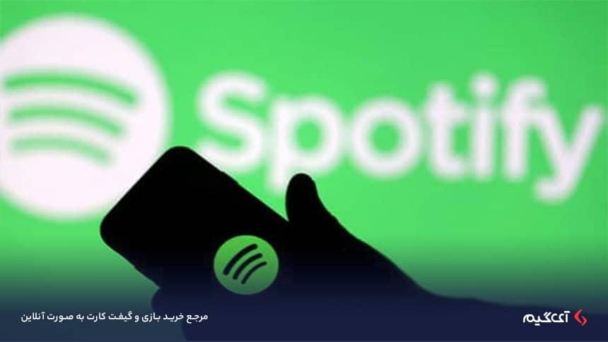 Spotify یکی از سرویسهای برتر و پرطرفدار پخش موزیک با ویژگیهای منحصر به فرد است. این برنامه خدمات هوشمندی را در اختیار شما قرار میدهد.
