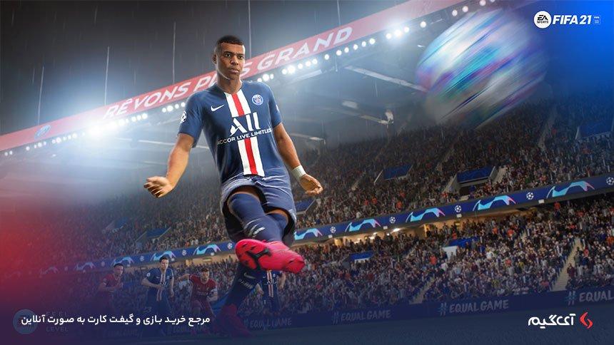 بازی فیفا 21 و گرافیک هنری