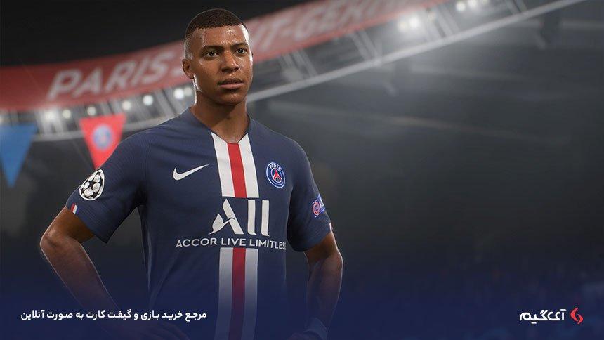 تاریخ انتشار بازی FIFA 21