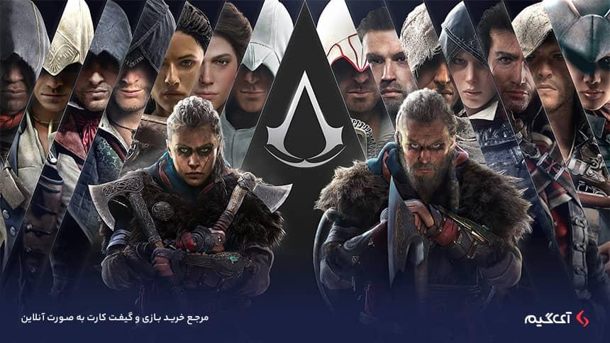 گیم پلی بازی Assassin's Creed Valhalla