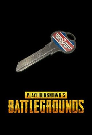 خرید پک PUBG – Aviator Key