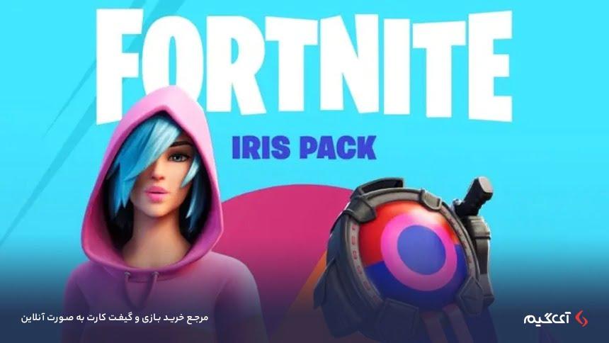 Iris-Pack