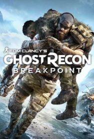 خرید دی ال سی Tom Clancy's Ghost Recon® Breakpoint  Sentinel Corp