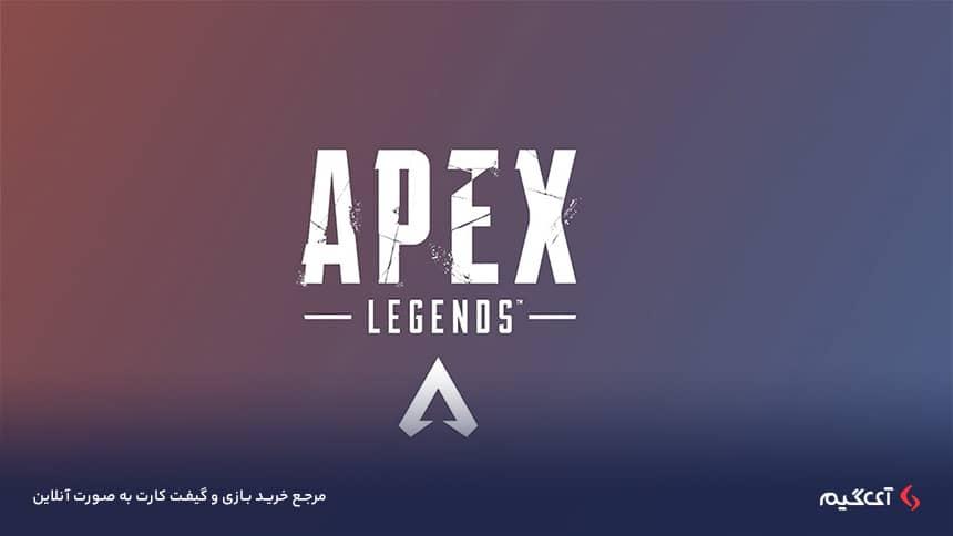خرید محصولات apex legends