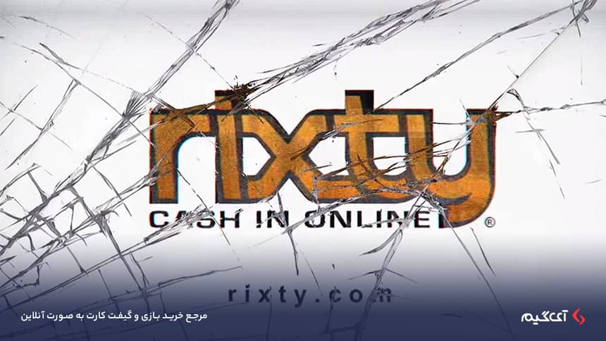 گیفت کارت Rixty به شما امکان پرداخت آنلاین در انواع نرمافزارها و سایتهای خارجی را میدهد.
